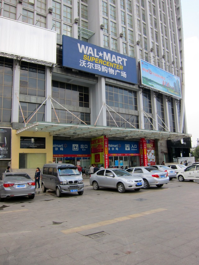 The Walmart in China