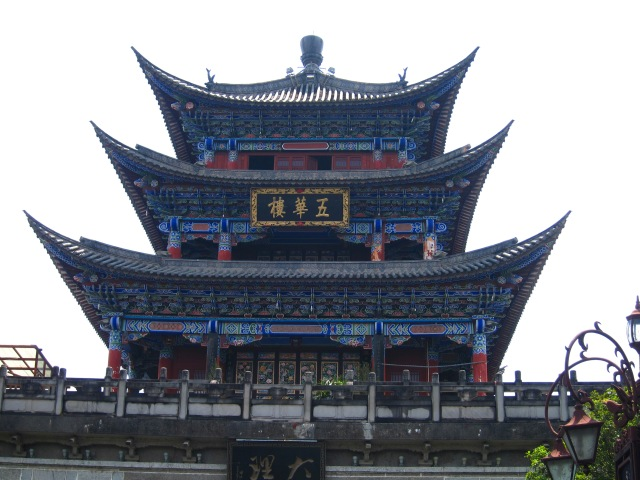 Wuhua Tower