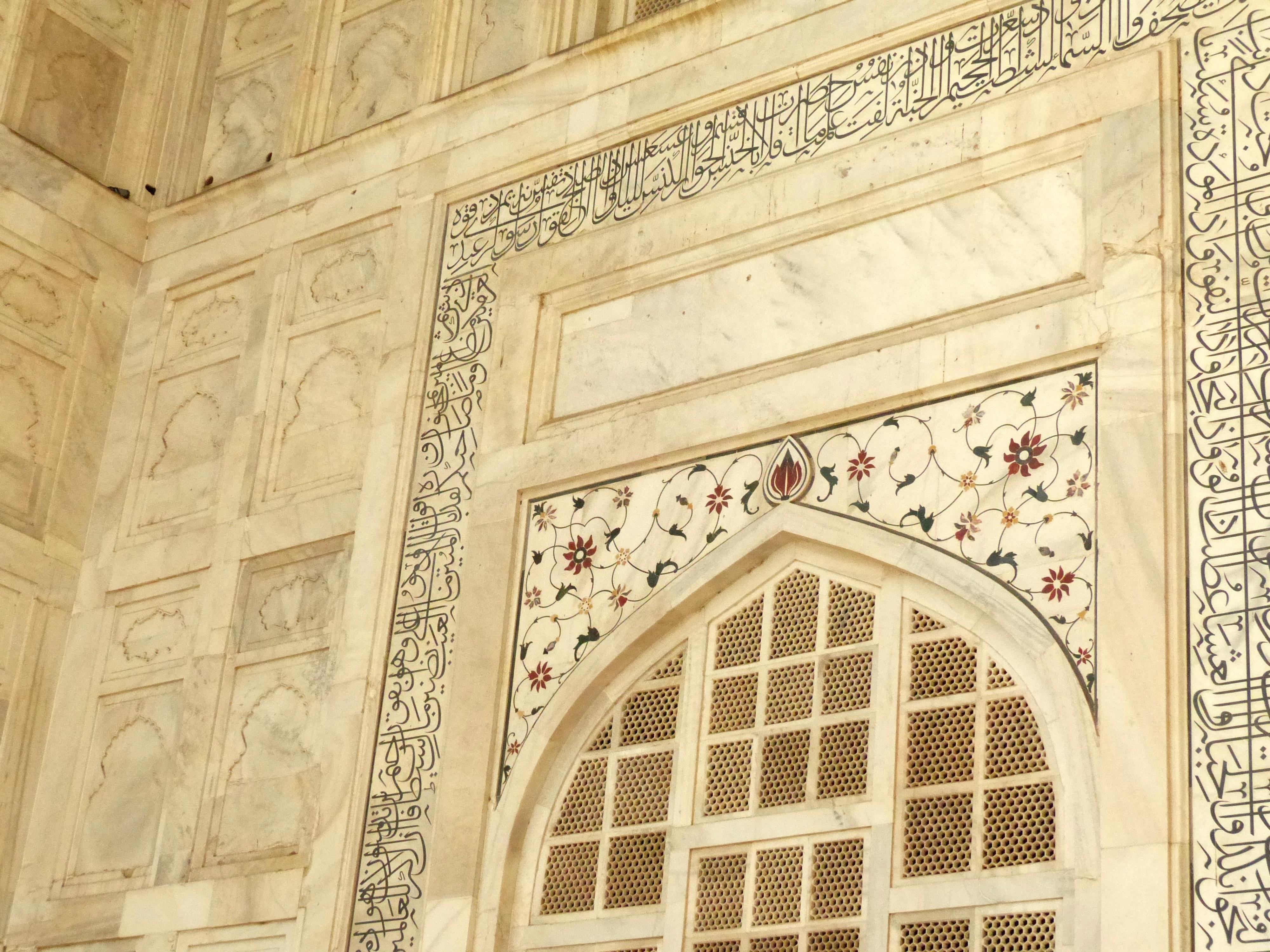 The Taj Mahal « A Few Days Off