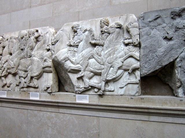 Part of the Parthenon