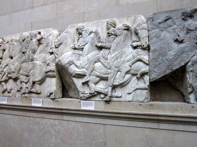 Part of the Parthenon